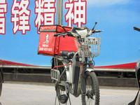 This is KFC delivery in Beijing.