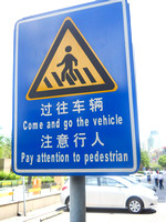 We think the signs and translations are so funny!